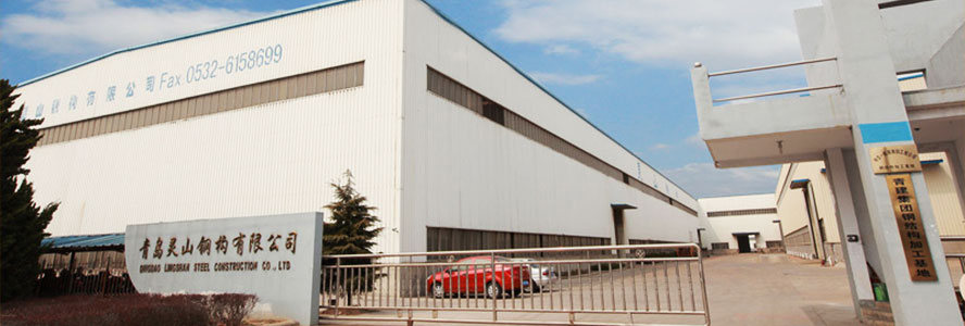 Lingshan Steel Structure Co., Ltd.